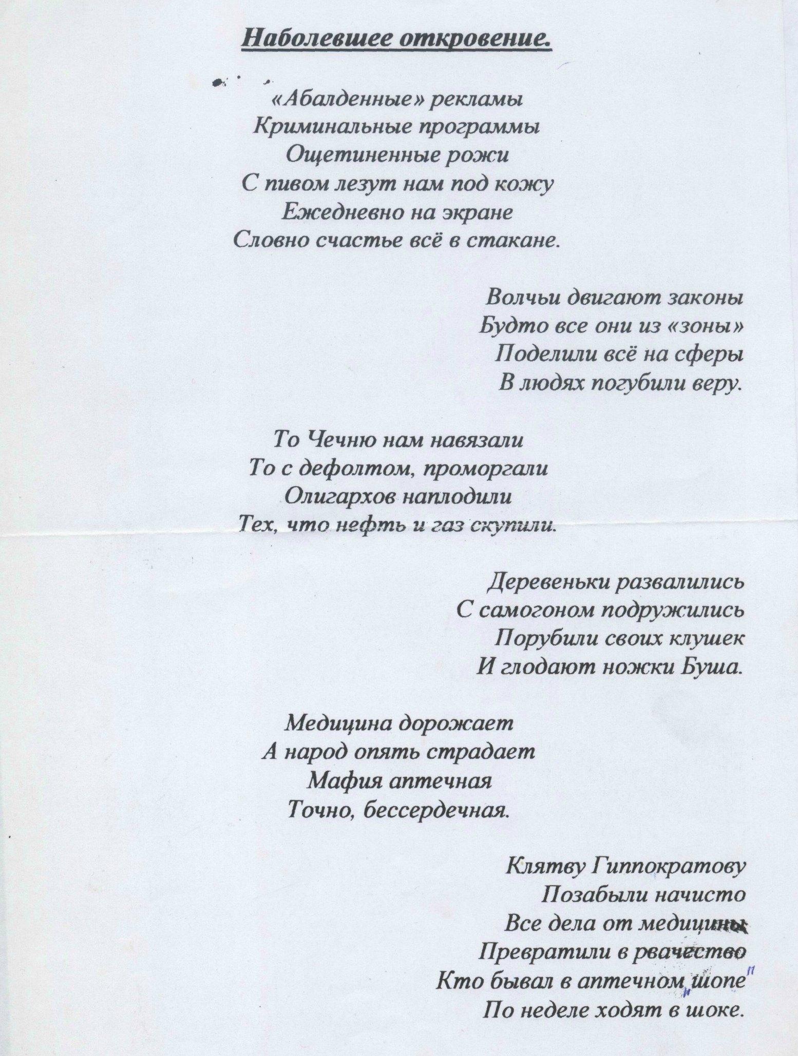 Трудовые книжки со стажем Покрышкина улица документы для кредита Коровинское шоссе